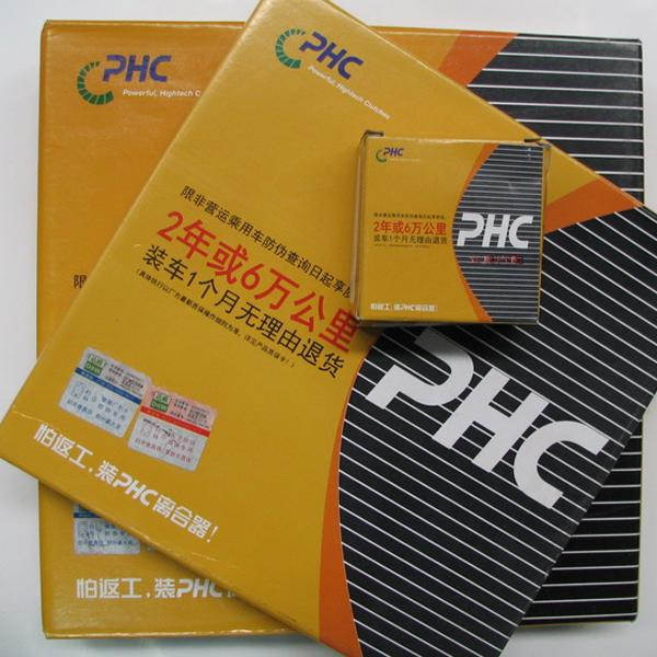 PHC雅绅特悦动朗动瑞纳I30福瑞迪锐欧k2k3离合器片压盘三件套轴承